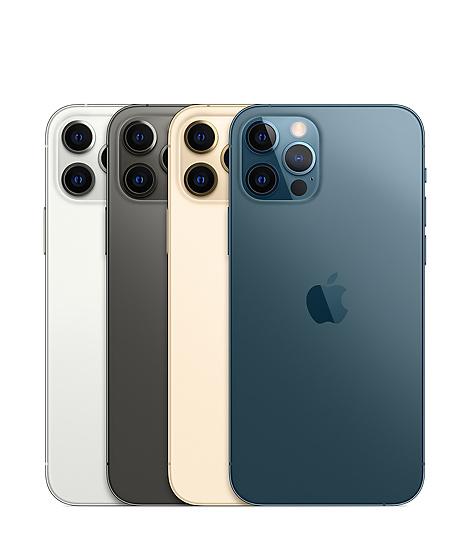 iPhone 12 Pro 128GB ( Mỹ - LL/A ) - Bảo hành 12 tháng