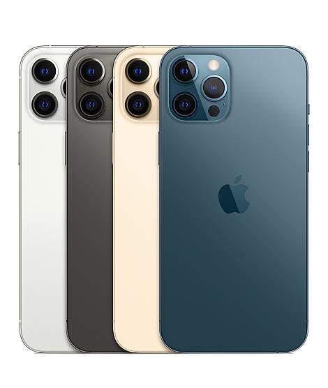 iPhone 12 Pro Max 256GB ( ZA/ZP ) - Bảo hành 12 tháng