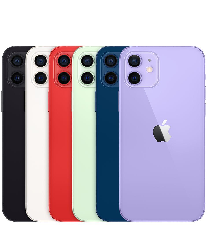 iPhone 12 256GB ( VN/A ) - Bảo hành 12 tháng