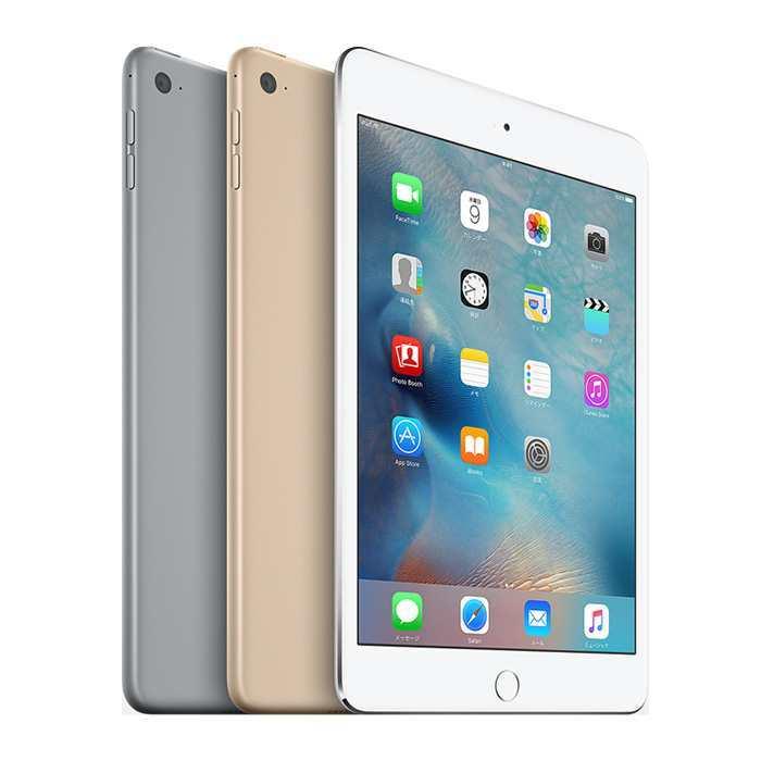 iPad Mini 4 Wifi 16GB