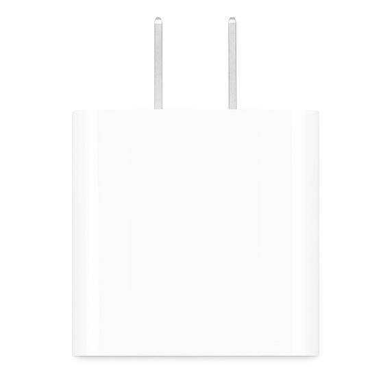 Power Adapter 18W USB-C